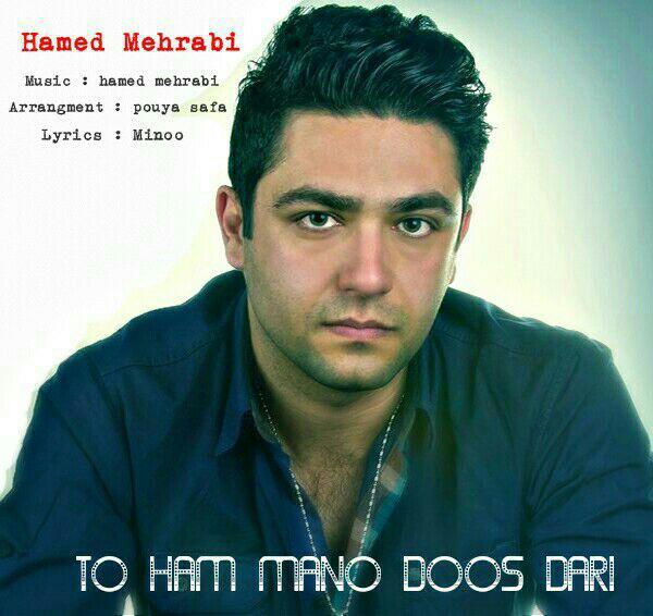 http://dl.rasanejavan.com/radiojavan%201394/esfand%2094/12/mehrabi.jpg