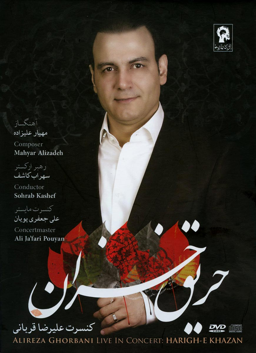 http://dl.rasanejavan.com/radiojavan%201394/esfand%2094/27/Alireza%20Ghorbni%20-%20Harigh-e%20Khazan%20%28Live%29%2001.jpg