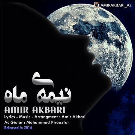 http://dl.rasanejavan.com/radiojavan%201394/esfand%2094/27/Amir%20Akbari%20-%20Nimeye%20Mah.jpg