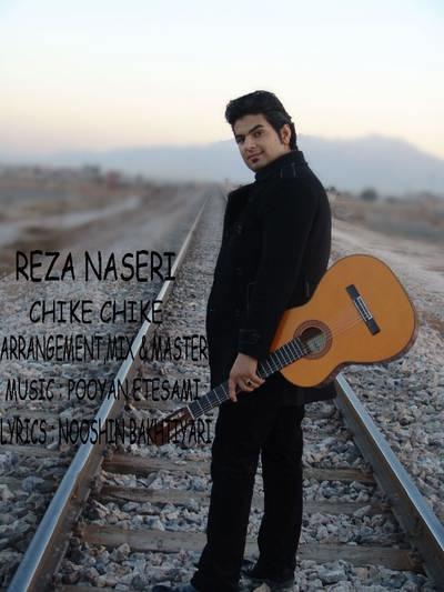 http://dl.rasanejavan.com/radiojavan%201394/khordad%2094/14/Reza-Naseri.jpg