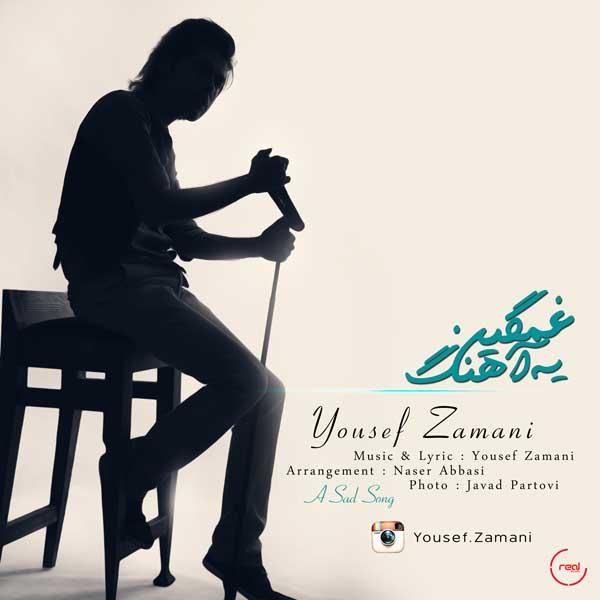 http://dl.rasanejavan.com/radiojavan%201394/khordad%2094/20/yousef%20zamani/Yousef-Zamani---A-Sad-Song---Orginal.jpg