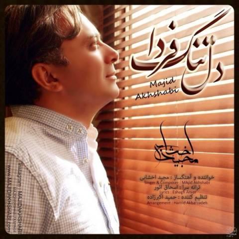 http://dl.rasanejavan.com/radiojavan%201394/khordad%2094/30/143474258010779386majid-akhshabi-deltange-farda.jpg
