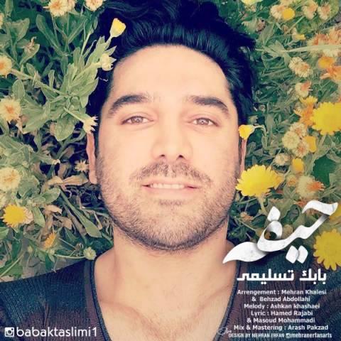 http://dl.rasanejavan.com/radiojavan%201394/khordad%2094/31/14348261597253552142870b2efd77365.jpg