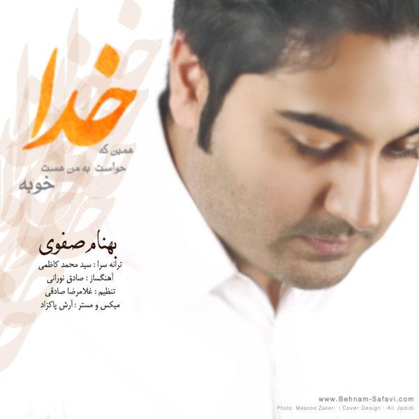 http://dl.rasanejavan.com/radiojavan%201394/khordad%2094/31/Behnam%20Safavi%20-%20Khoda.jpg