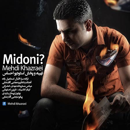 http://dl.rasanejavan.com/radiojavan%201394/mordad%2094/02/5k87_mehdi-khazraei---midoni.jpg