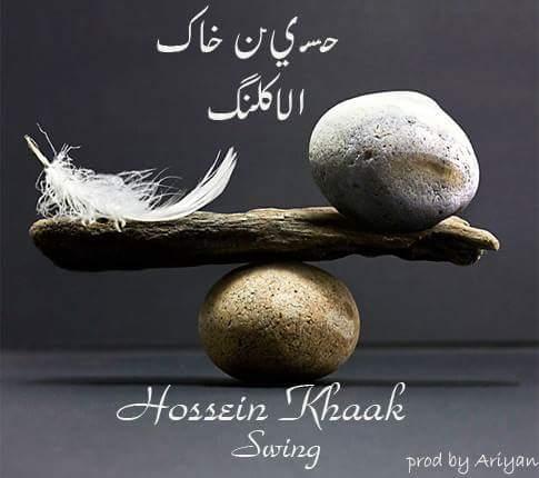 http://dl.rasanejavan.com/radiojavan%201394/mordad%2094/05/FB_IMG_1437903040971.jpg