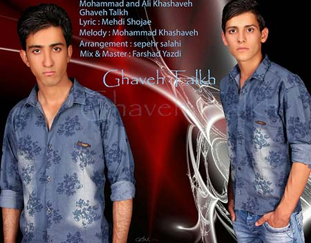 http://dl.rasanejavan.com/radiojavan%201394/mordad%2094/06/06/1nxy_ghahve.jpg