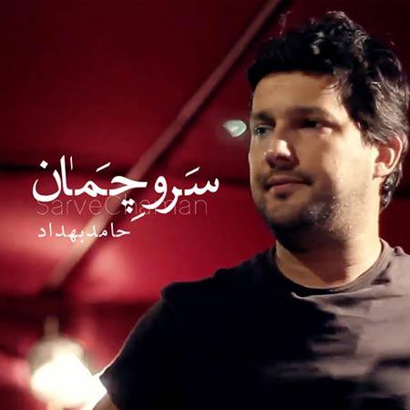 http://dl.rasanejavan.com/radiojavan%201394/mordad%2094/06/q25d_hamed-behdad---sarve-chaman.jpg
