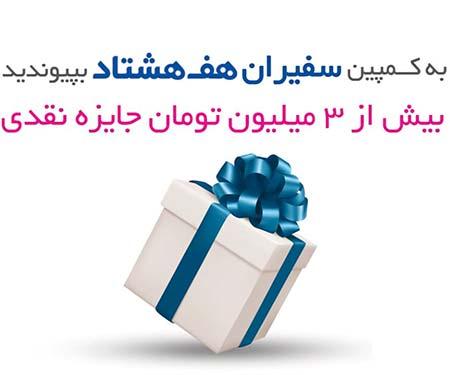http://dl.rasanejavan.com/radiojavan%201394/mordad%2094/10/700.jpg