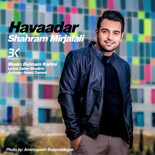http://dl.rasanejavan.com/radiojavan%201394/mordad%2094/13/Shahram.jpg