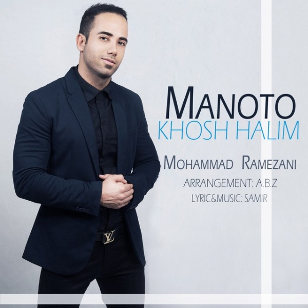 http://dl.rasanejavan.com/radiojavan%201394/mordad%2094/13/mohammad.jpg
