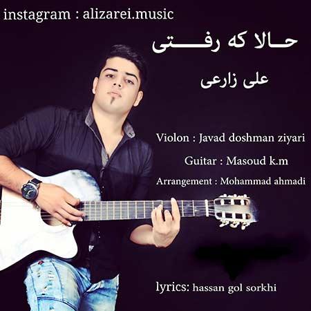 http://dl.rasanejavan.com/radiojavan%201394/mordad%2094/14/0rv0_ali-zarei.jpg