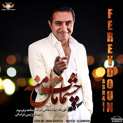 http://dl.rasanejavan.com/radiojavan%201394/mordad%2094/15/FereydounCheshmat-Male-Mane_2.jpg