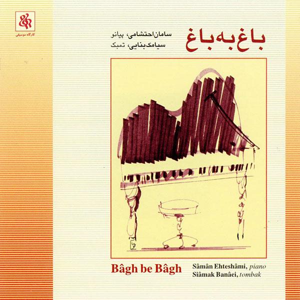 http://dl.rasanejavan.com/radiojavan%201394/mordad%2094/18/Album%20Ghadimi/Bagh-Be-Bagh-Saman-Ehteshami.jpg