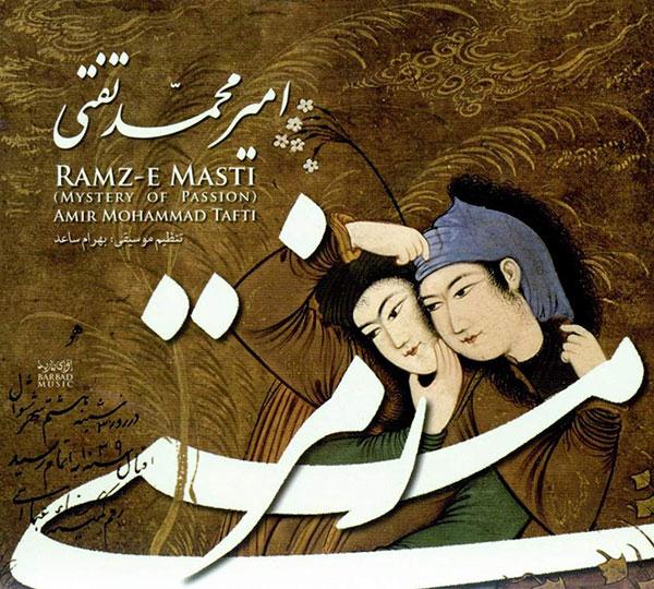 http://dl.rasanejavan.com/radiojavan%201394/mordad%2094/18/Album%20Ghadimi/Ramze%20Masti.jpg