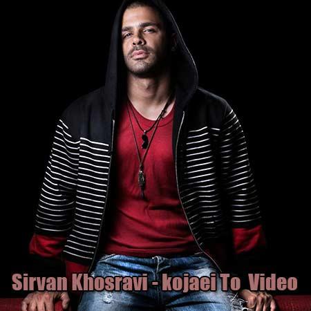 http://dl.rasanejavan.com/radiojavan%201394/mordad%2094/19/y4z2_sirvan.jpg