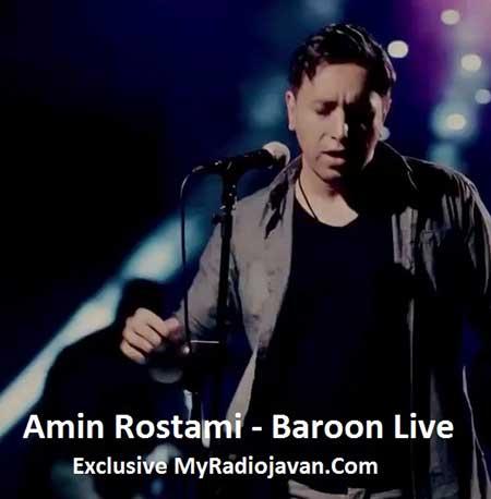 http://dl.rasanejavan.com/radiojavan%201394/mordad%2094/24/rkqk_amin.jpg