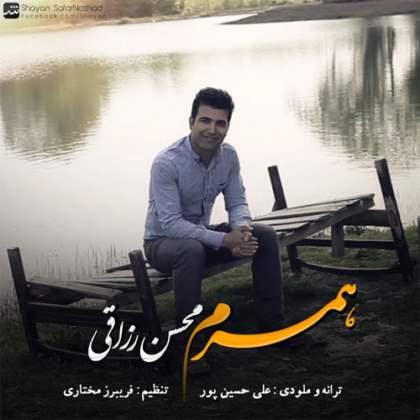 http://dl.rasanejavan.com/radiojavan%201394/mordad%2094/30/MohsenRazaghi.jpg