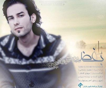 http://dl.rasanejavan.com/radiojavan%201394/shahrivar%2094/03/Mehdi-Ahmadvand-Boghz.jpg