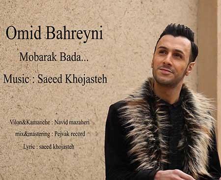 http://dl.rasanejavan.com/radiojavan%201394/shahrivar%2094/03/rcw7_bahreyni.jpg