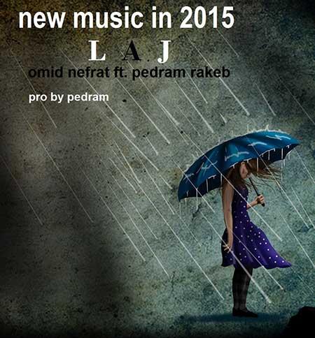 http://dl.rasanejavan.com/radiojavan%201394/shahrivar%2094/11/2fke_sad-girl.jpg