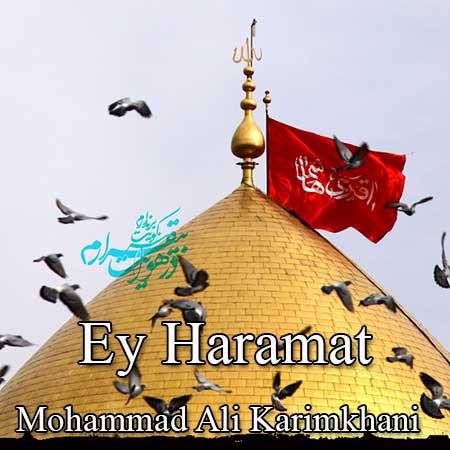 http://dl.rasanejavan.com/radiojavan%201394/shahrivar%2094/13/ey%20haramat.jpg