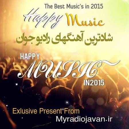 http://dl.rasanejavan.com/radiojavan%201394/shahrivar%2094/15/jslw_shad.jpg