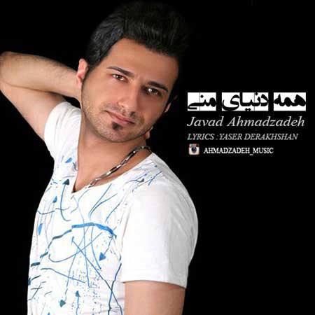 http://dl.rasanejavan.com/radiojavan%201394/shahrivar%2094/15/tf1n_hameh-donyay-mani.jpg