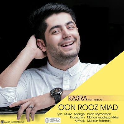 http://dl.rasanejavan.com/radiojavan%201394/shahrivar%2094/16/Kasra-Hormatipour.jpg