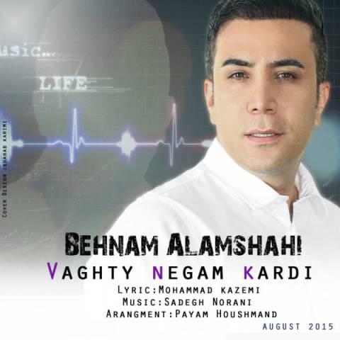 http://dl.rasanejavan.com/radiojavan%201394/shahrivar%2094/18/behnam-alamshahi-vaghti-negam-kardi.jpg