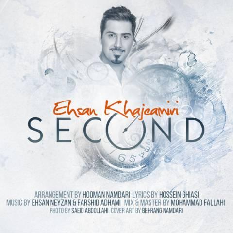 http://dl.rasanejavan.com/radiojavan%201394/shahrivar%2094/18/ehsan-khajehamiri-second.jpg