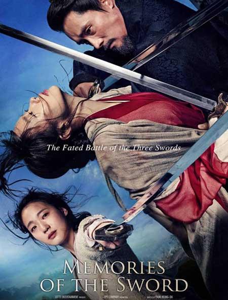 http://dl.rasanejavan.com/radiojavan%201394/shahrivar%2094/19/FILM/njbu_memories-of-the-sword.jpg