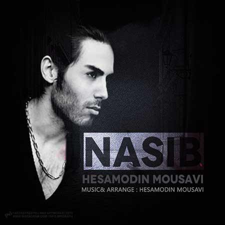 http://dl.rasanejavan.com/radiojavan%201394/shahrivar%2094/24/8je2_hesamodin-mousavi---nasib.jpg