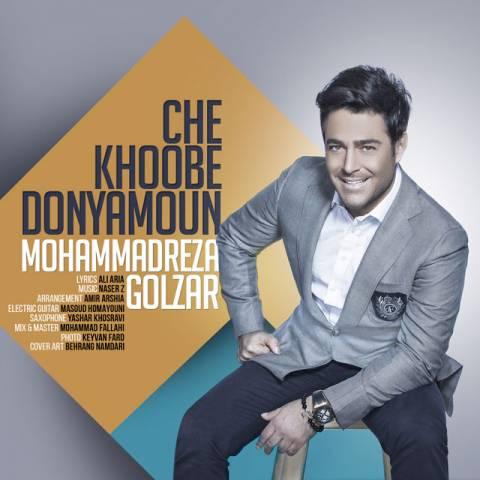 http://dl.rasanejavan.com/radiojavan%201394/shahrivar%2094/25/mohammadreza-golzar-che-khoobe-donyamoun.jpg