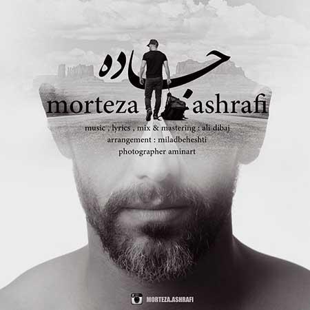 http://dl.rasanejavan.com/radiojavan%201394/shahrivar%2094/31/rswc_morteza-ashrafi---jadde.jpg