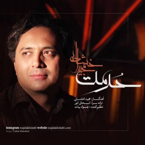 http://dl.rasanejavan.com/radiojavan%201394/tir%2094/14/majid-akhshabi-hormat.jpg