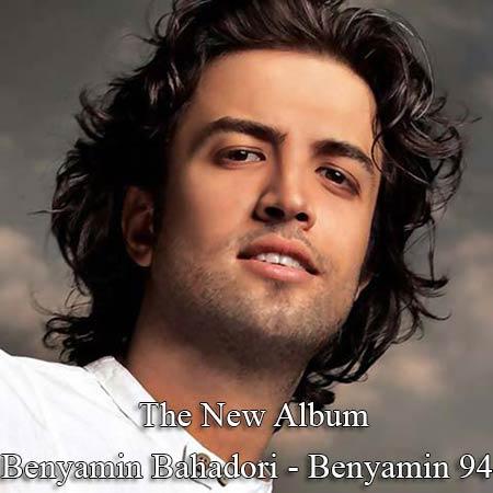 http://dl.rasanejavan.com/radiojavan%201394/tir%2094/23/3fjd_benyamin-bahadori-94.jpg