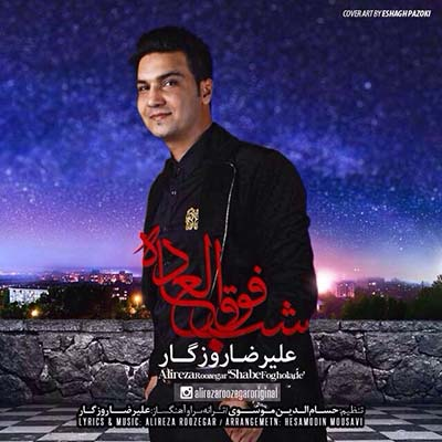 http://dl.rasanejavan.com/radiojavan%201394/tir%2094/30/Alireza-Roozegar-Shabe-Fougholadeh.jpg