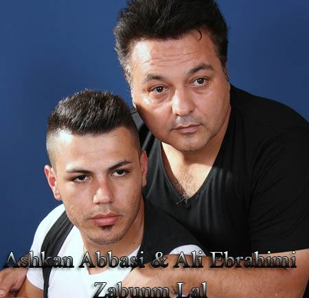 http://dl.rasanejavan.com/radiojavan%201394/tir%2094/31/5xuo_ebrahimi.jpg