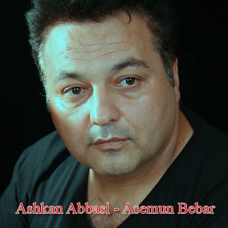 http://dl.rasanejavan.com/radiojavan%201394/tir%2094/31/ifal_ashkan-abasiii.jpg