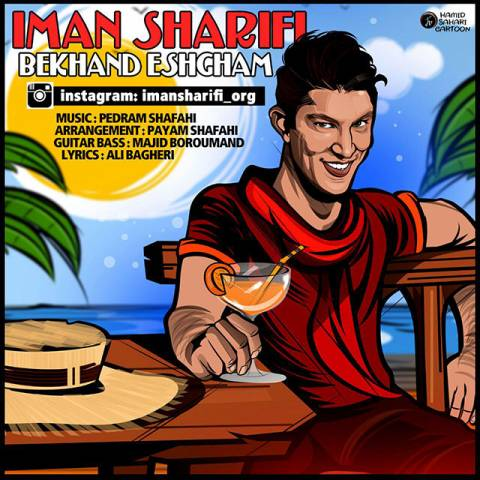 http://dl.rasanejavan.com/radiojavan%201394/tir%2094/31/iman-sharifi-bekhand-eshgham.jpg