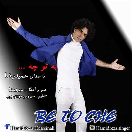 http://dl.rasanejavan.com/radiojavan%201394/tir%2094/31/txuz_hamidreza-hosseinali---be-to-che.jpg