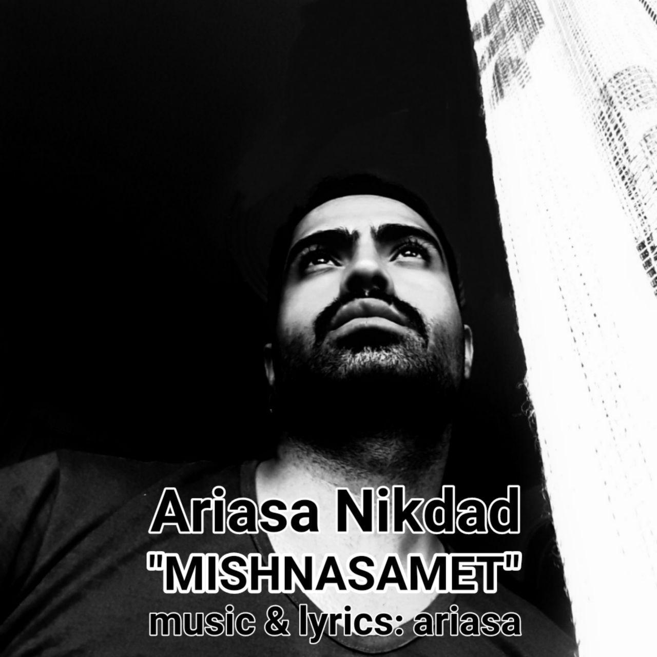 http://dl.rasanejavan.com/rasane/1397/Dey97/07/Ariasa%20Nikdad%20-%20Mishnasamet.jpg