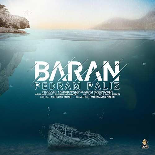 http://dl.rasanejavan.com/rasane/1397/Dey97/09/27k_pedram-paliz---baran.jpg