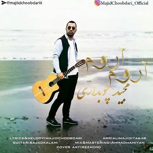 http://dl.rasanejavan.com/rasane/1397/Dey97/09/i6h_majid-choobdari---aroom-aroom.jpg