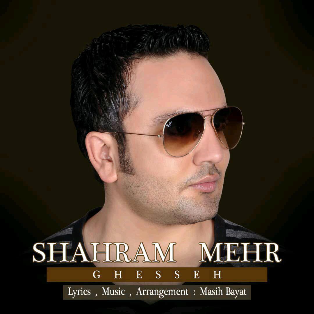 http://dl.rasanejavan.com/rasane/1397/Dey97/09/shahram.jpg