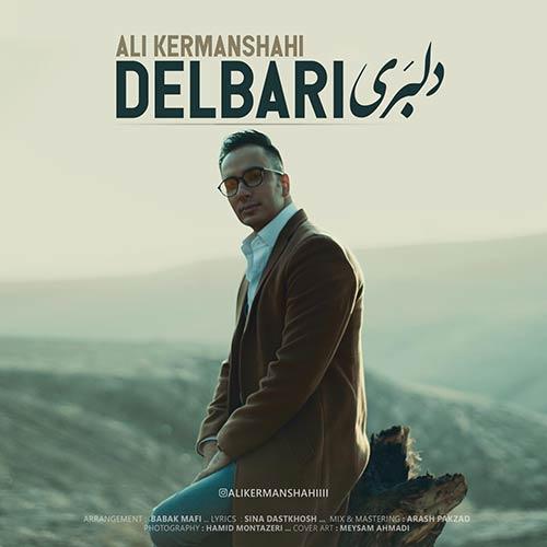 http://dl.rasanejavan.com/rasane/1397/Dey97/09/t0up_ali-kermanshahi---delbari.jpg