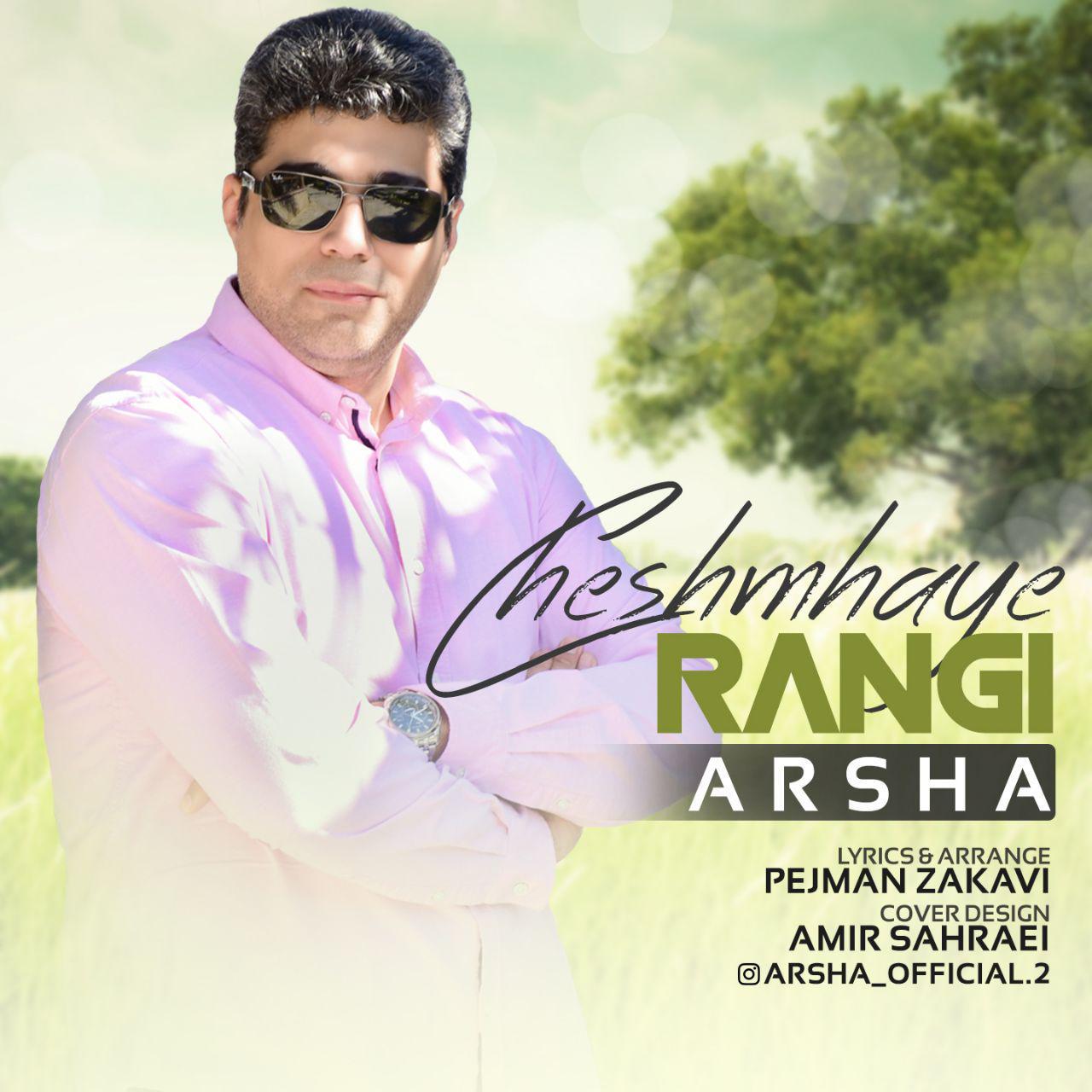 http://dl.rasanejavan.com/rasane/1397/Dey97/11/Arsha%20-%20Cheshmhaye%20Rangi.jpg