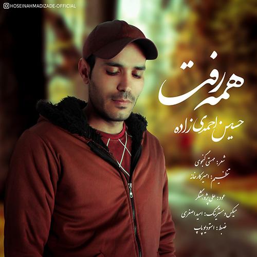 http://dl.rasanejavan.com/rasane/1397/Dey97/11/qkoq_hossein-ahmadi-zadeh---hame-raft.jpg