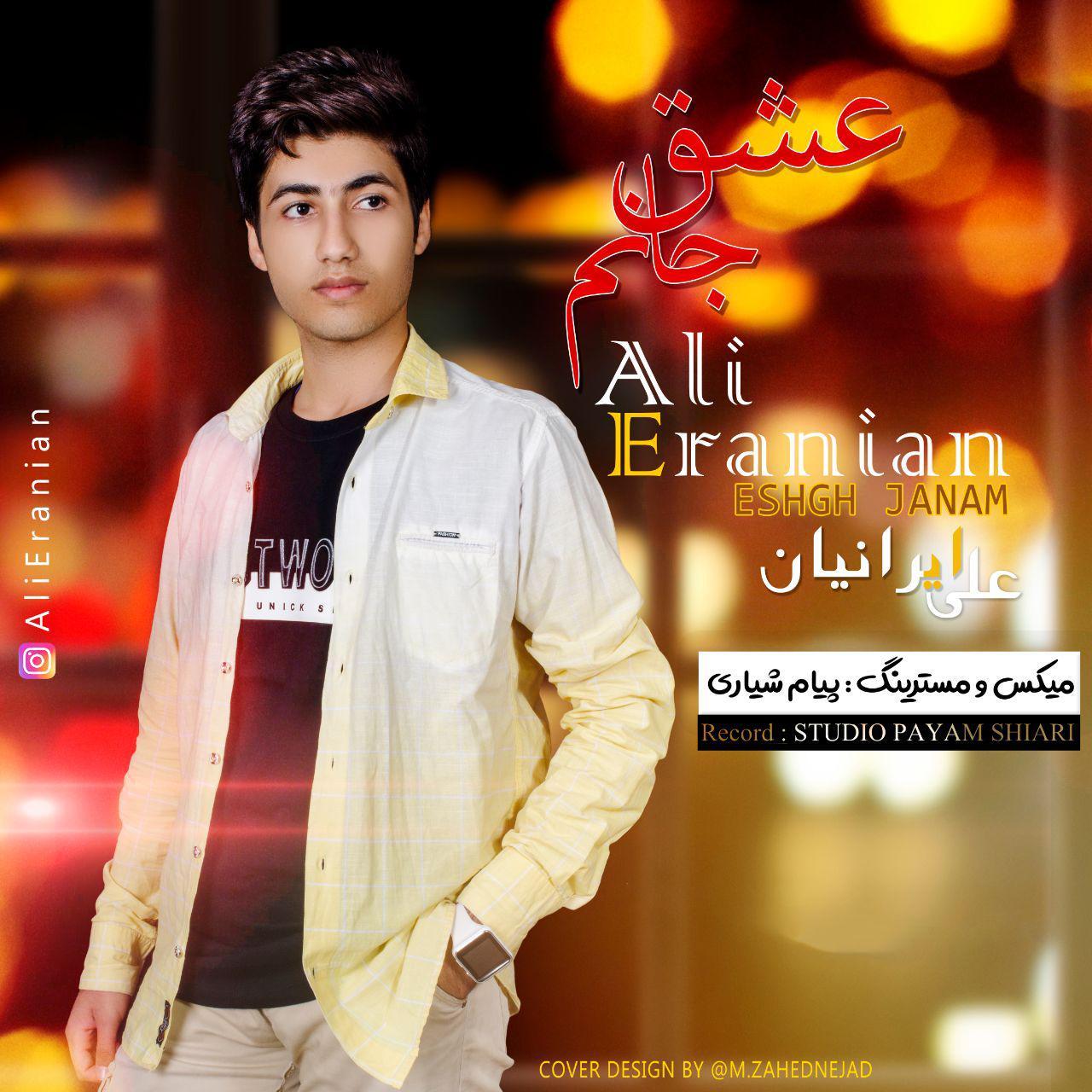 http://dl.rasanejavan.com/rasane/1397/Dey97/15/Ali%20Eranian%20-%20Eshgh%20Janam.jpg